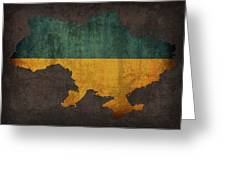 Ukraine Country Flag Map Greeting Card