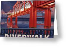 Union Railroad Bridge - Riverwalk Greeting Card by Clint Hansen