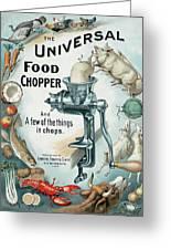 Universal Food Chopper No. 2  1899 Greeting Card