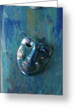 Shades Of Blue Sold Greeting Card