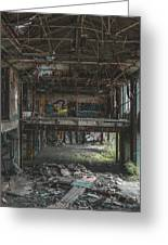 Urban Decay Detroit Greeting Card