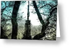 Urban Grunge Collection Set - 04 Greeting Card