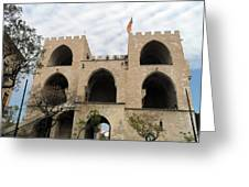 Valencia Fort Building Greeting Card