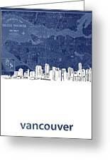 Vancouver Skyline Map Blue Greeting Card