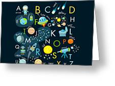 Vector Space Alphabet Greeting Card