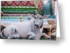 Vedagiriswarar Temple Greeting Card