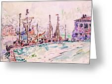 Venice - Digital Remastered Edition Greeting Card