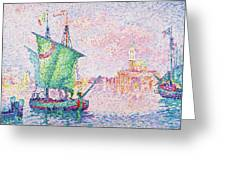 Venice, The Pink Cloud - Digital Remastered Edition Greeting Card