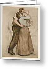 Victor Emile Prouve  French  1858   1943 The Kiss  Le Baiser  1898  Collotype On Wove Paper Greeting Card