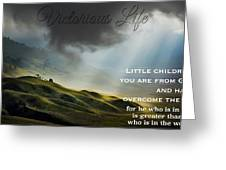 Victorious Life 326 Greeting Card