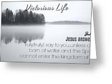 Victory John 3 5 Greeting Card