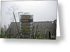 Vietnam Style Water Tower Greeting Card