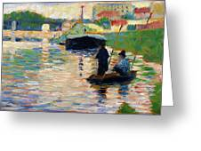 View Of The Seine - Digital Remastered Edition Greeting Card