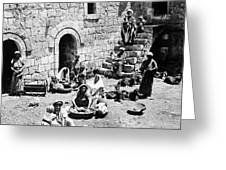Village Of Cana Greeting Card