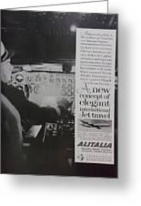 Vintage Alitalia Airline Advertisement Greeting Card