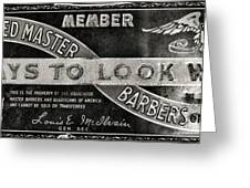 Vintage Associated Master Barber Sign Black And White Greeting Card