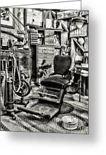 Vintage Dentist Office And Drill Black And White Greeting Card
