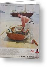 Vintage Haig And Haig Whiskey Advertisement Greeting Card
