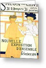 Vintage Poster Advertising A Exhibition At The Salon Des Cent, 1896  Greeting Card