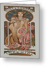 Vintage Poster - Champagne Greeting Card