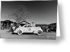 Vintage Race Car Gold King Mine Ghost Town Greeting Card