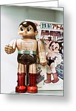Vintage Robot Astro Boy Greeting Card