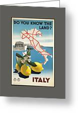 Vintage Travel Poster - Italy Greeting Card
