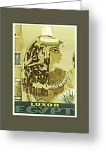 Vintage Travel Poster - Luxor, Egypt Greeting Card