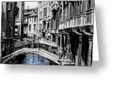 Vintage Venice Canal Greeting Card
