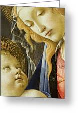 Virgin And Child Renaissance Catholic Art Greeting Card