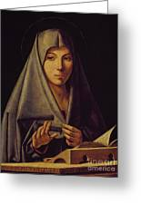 Virgin Annunciate By Messina Greeting Card