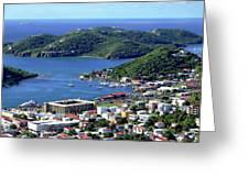 Virgin Island View Greeting Card