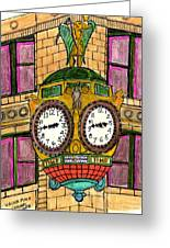Wacker Place Chicago Greeting Card