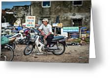 Waiting At The Fish Market, Hoi An, Vietnam Greeting Card