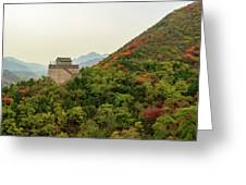 Watch Tower, Great Wall Of China Greeting Card