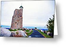 Watchtower Of The Sky Greeting Card