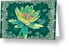 Water Lily And Lace Greeting Card