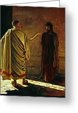 What Is Truth Christ And Pilate Greeting Card
