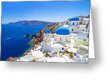 White Architecture Of Oia Village On Greeting Card