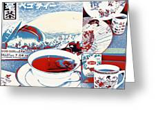 White Tea In Blue And White Greeting Card