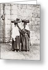 Women From Siloan In Jerusalem Greeting Card