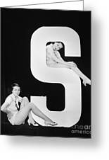 Women Posing With Huge Letter S Greeting Card