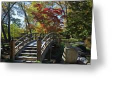 Wooden Bridge In Japanese Garden Greeting Card by Jemmy Archer