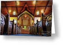 Woodstown Church Greeting Card