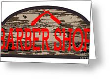 Worn Barber Shop Wooden Store Sign Greeting Card