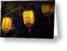 Yellow Chinese Lanterns On Wire Illuminated At Night  Greeting Card