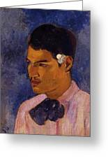 Young Man With A Flower Behind His Ear 1891 Greeting Card