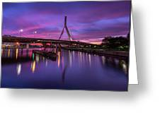 Zakim Sunset Greeting Card