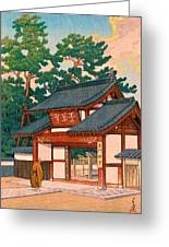 Zuizenji - Top Quality Image Edition Greeting Card