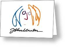 John Lennon Signature Sketch Sign Autograph Firma Autografo Bumper Sticker Transparent Background Photograph By Music N Film Prints